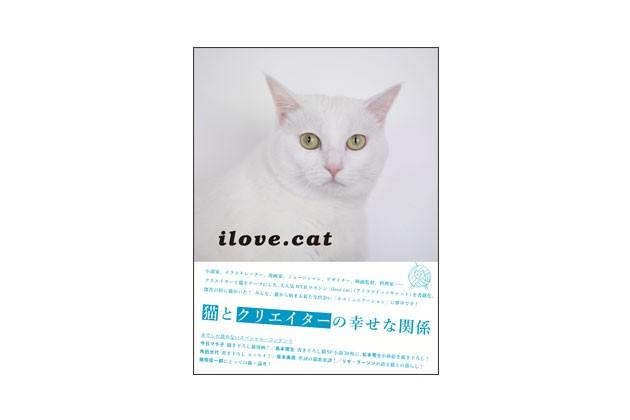 catbook1