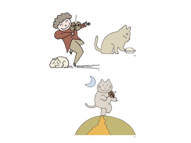 猫のイラストをまとめた画集みんな猫である 和田誠さんインタビュー